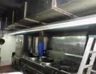 崇明岛城桥镇单位食堂酒店餐厅大型油烟机油烟管道清洗
