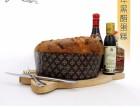 意大利进口20年传统黑醋生日蛋糕蛋糕 生日送礼宴会