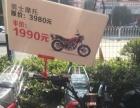 全新男士摩托车!半价出售!速来围观!