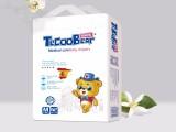 tecoobear特酷熊婴儿纸尿裤