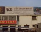 济宁微山汽车站西邻大牌