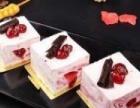 贵阳沁园蛋糕加盟费用多少钱经理