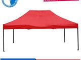 来样定做自动速开帐篷户外3X4.5M防雨