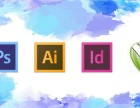 龙岗广告设计PS平面设计培训 龙岗CAD机械制图培训