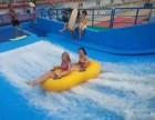 当下火热真人跳一跳模拟冲浪各种游乐设施租赁售卖
