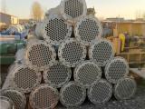 二手75平方列管冷凝器 回收列管冷凝器 便宜价格