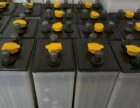 成都二手电瓶回收成都二手蓄电池回收成都废旧电子电器回收