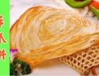 广东台湾手抓饼面团厂家批发,这个是正宗口味