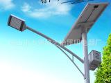 led太阳能路灯 超亮节能路灯 太阳能道路灯厂家直销 一体化太阳