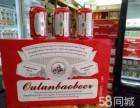 欧伦堡啤酒 福建地区招代理