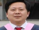 淮北市2017年下半年公开招聘事业单位工作人员面试培训