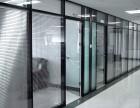 上海卢湾区定做铝合金玻璃隔断 定做办公室玻璃隔墙