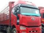 二手货车——欧曼前四后八自卸车7米6.8米6低价出售手可按揭