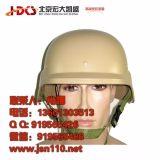 软质防弹头盔 软质防弹头盔定做,软质防弹头盔供应