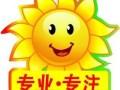 上海青浦区商用空调~中央空调维修服务咨询电话欢迎