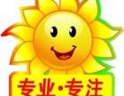 欢迎进入!上海金圭壁挂炉售后服务网站(全国维修咨询电话