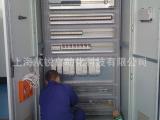 PLC配线编程成套服务 电气自动化工程改造 plc编程服务
