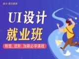 哈尔滨UI设计培训-UI设计介绍及行业发展前景