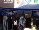 雄县 雄县农贸市场一条街中段 商业街卖场 30平米