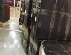 电脑大量四核主机箱便宜卖卖
