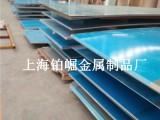 厂家直销印花铝卷铝板,花纹铝板铝卷价格
