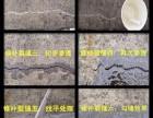常州厂房车间地板漆耐磨 防尘抗划痕 地坪漆 我选金莱