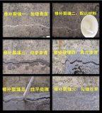 供应滁州油性纳米复合密封固化剂 硬化剂价格