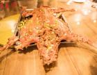 台州朋友聚餐烤全羊肚饿者请慎重点入!