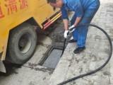 新郑龙湖专业疏通管道清理化粪池