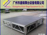 铝合金舞台-折叠舞台-拼装活动舞台
