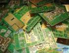 """求购手机线路板""""渡铜板""""覆铜板""""集成电路PCB板""""FPC板"""