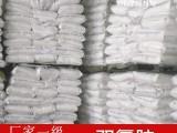 广州 双氰胺 固色剂 宁夏煜林 源头货源优势供应 推荐商品