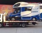 大同道路救援搭电换胎送油大同拖车大同流动补胎救援电话