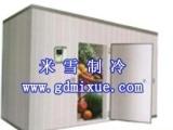 低能耗东莞蔬菜保鲜冷库工程设备找广州米雪