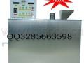 新款JS-85D智能洗涤用品乳化机 洗衣液生产设备