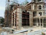 唐山市房屋改造安全检测报告