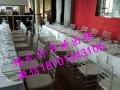 会展桌椅租赁 桌椅出租 折叠椅租赁会议椅 宴会椅 竹节椅租赁