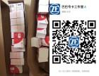 中国电信0月租流量卡 中国电信0月租流量卡
