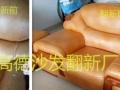 南宁专业翻新家庭旧沙发|翻新旧沙发换真皮多少钱