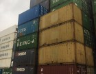 上海旧集装箱买卖,二手集装箱价格