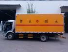 深圳油漆运输车