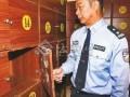 紫竹院开锁公司紫竹院门锁维修24小时服务