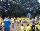 深圳农家乐公司活动聚集地团队活动基地松湖生态园