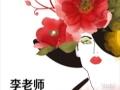 芜湖网页设计培训班丨到兴元网页设计培训循环开班随到