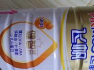 飞鹤飞帆健智一段 贝贝秀母婴店买的 买多了 吃不完