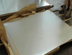 辽宁403L不锈钢回收价格-朝阳凌源市403L不锈钢回收价