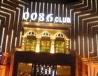 宁波0086酒吧