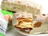北京特产御食园 果仁千层酥 休闲零食 松塔 美味