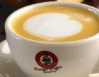太原太平洋咖啡加盟