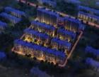 京南高铁房 观成兰苑 首付十万 单价低 高质量